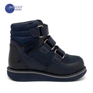 Sursil-Ortho-Blue-Shoe-23-257-linkarta-dubai-biofoot-2-300x300 Linkarta Dubai online Store Online Shopping Linkarta